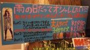 マンガ倉庫宮崎店51