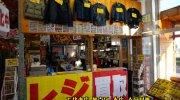 80マンガ倉庫甘木店201602-99