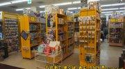 マンガ倉庫八代店23