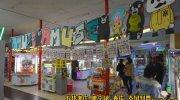 マンガ倉庫八代店14