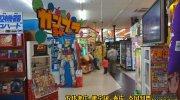 マンガ倉庫八代店19