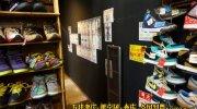 宇都宮鑑定団江曽島店29