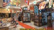 マンガ倉庫鹿児島店16