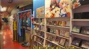マンガ倉庫鹿児島店98