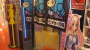 マンガ倉庫鹿児島店175