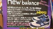 マンガ倉庫鹿児島店48