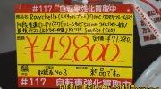 マンガ倉庫八代店48