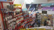 マンガ倉庫鹿児島店101