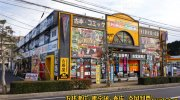おもしろ倉庫広田店3