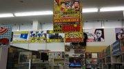 マンガ倉庫長崎時津店124