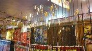 万代書店川越店115