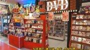 マンガ倉庫鹿児島店32