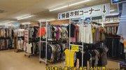 マンガ倉庫都城店93