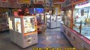 マンガ倉庫鹿児島店66