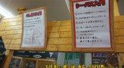 マンガ倉庫日向店119