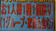マンガ倉庫宮崎店4