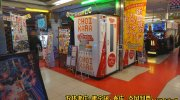 マンガ倉庫鹿児島店143