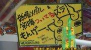 マンガ倉庫日向店126