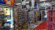 万代書店岩槻店201512-19