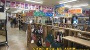マンガ倉庫鹿児島店113