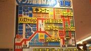 マンガ倉庫鹿児島店15