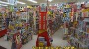 マンガ倉庫八代店55