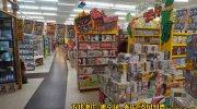 マンガ倉庫八代店92