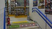 マンガ倉庫八代店125