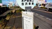 お宝鑑定館水戸店201511-87
