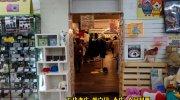 万代書店山梨本店67