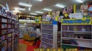 万代書店長野店129