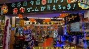 夢大陸松本店45