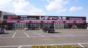 マンガ倉庫都城店16