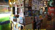 万代書店川越店126