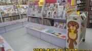 マンガ倉庫鹿児島店33