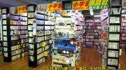 ガラクタ鑑定団栃木店24