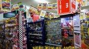 万代書店長野店75