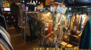 おもしろ倉庫大野店61