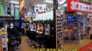 万代書店長野店112