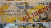 マンガ倉庫鹿児島店124