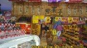 マンガ倉庫日向店90