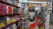 万代書店川越店99
