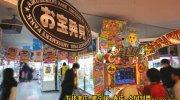 マンガ倉庫鹿児島店14