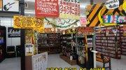 夢大陸日立南店106