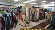 マンガ倉庫八代店32