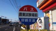 マンガ倉庫宮崎店19
