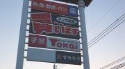 マンガ倉庫日向店1