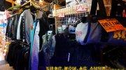おもしろ倉庫大野店24