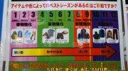 ガラクタ鑑定団栃木店50