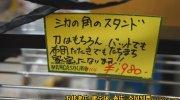 マンガ倉庫日向店74